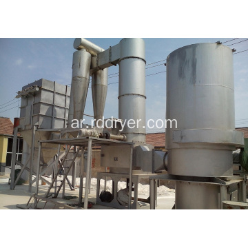 Lignin Spin Flash Dryer