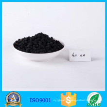 4mm pellets KOH impregnated carbon for H2S and siloxane removal