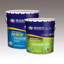 Цвет двухкомпонентного полиуретанового водонепроницаемого покрытия