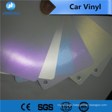 Sign Making laser two way vision sticker