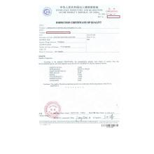 Dehydroacetate de sodio 4418-26-2