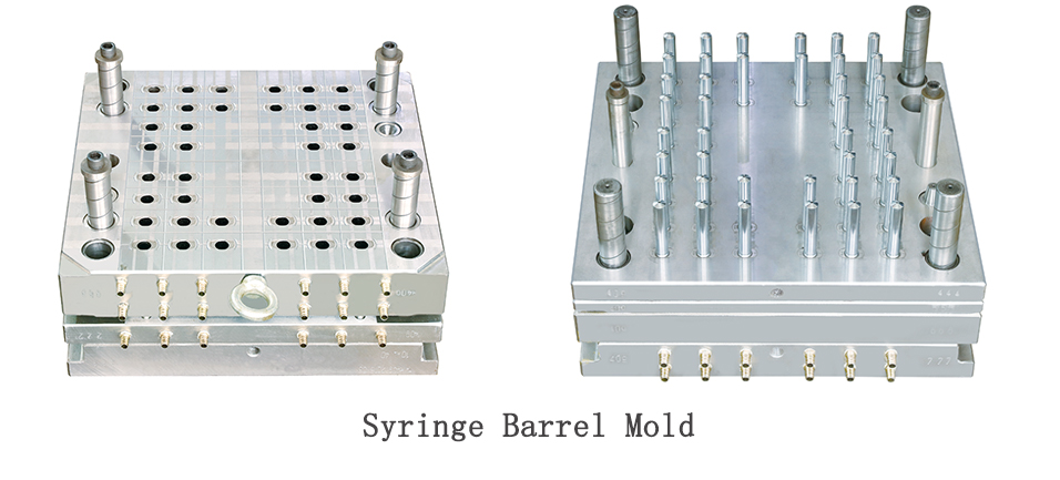 syringe barrel mould