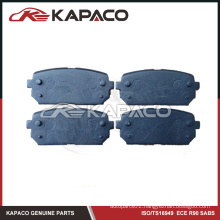 Brake Pad Set for Rondo 2007-2010 D1296 58302-1DA00
