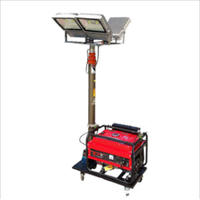 Cheap Led Small Portable Light Tower