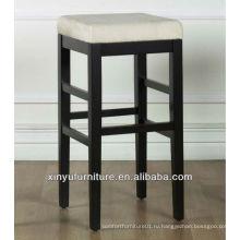 Высокий клубный ночной барный стул XYH1013