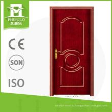 Парадные ворота дизайн наружных ПВХ безопасности деревянные двери с теплоизоляцией, сделанные в Китае