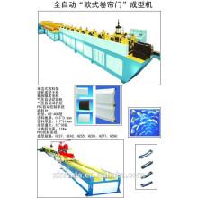 Rolo de persiana rolante que forma a máquina