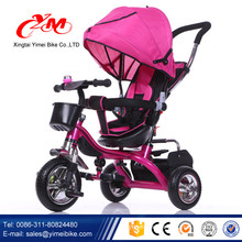 Alibaba good supplier cheap baby tricycle for 2 year old boy/baby first tricycle with push bar/Russia hot sale baby trike