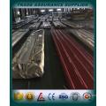 Corrugated Steel Sheet, Galvanized Corrugated Steel Sheet, Prepainted and Galvanized Corrugated Sheet