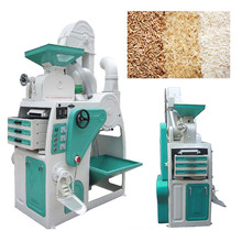 Hot sale low price high quality small scale rice mill