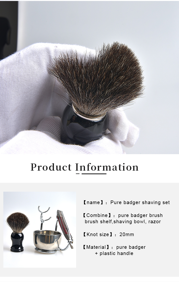 shaving brush details