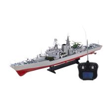 "Volantex Military Battleship 1:275 RC 31"" Warship RC Cruiser ,missile destroyer aircraft carrier"