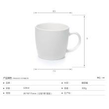 Personnaliser la tasse en porcelaine blanche avec un logo personnalisé