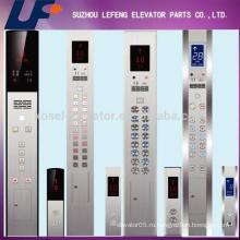 Панель управления кабиной лифтов / панель управления кабиной лифта / панели управления лифтом