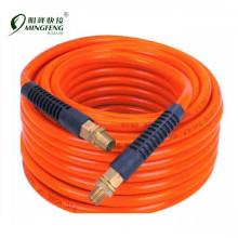 Quick coupler high pressure yellow pvc hose
