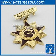 золотой значок в форме звезды