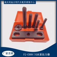 Outil de réparation de moteur marin FJ-C-009