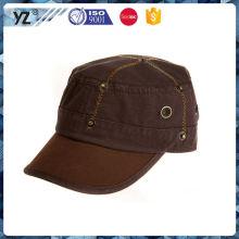 Основной продукт все виды шапки мыть камень для продвижения по службе