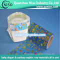 2016 PP Side Tape Diapers Comfortable Diaper Frontal Tape Manufacture