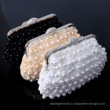 Жемчуг женщины вечерние клатч мешок невесты для Свадебные вечерние использовать для новобрачных сумки B00012 модные сумки женские сумки