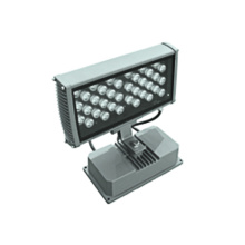 Proyector Aluminio Aleación Vidrio 36W gris
