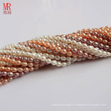 6-7mm AAA Rice Shape Freshwater Pearl Strand