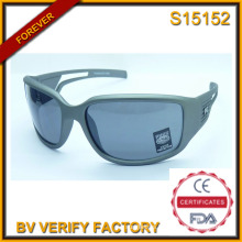 Fashion 2015 Italy Design Revo Sunglasses &Fudan Glasses (S15152)