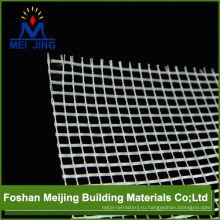 хорошее качество низкой цене вставка мозаика сетки стеклоткани