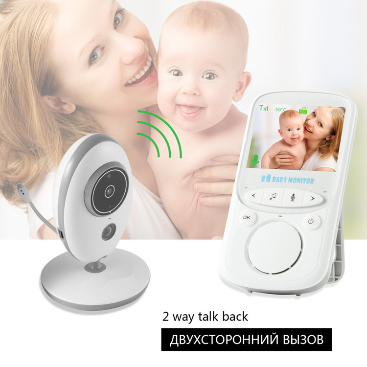 body care monitor