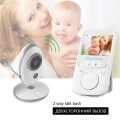 Long+Distance+Wireless+Live+Video+Baby+Daycare+Monitor