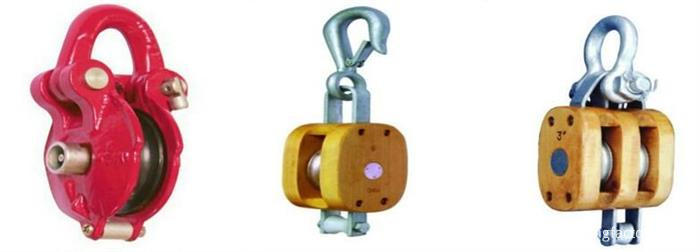 sheave pulley