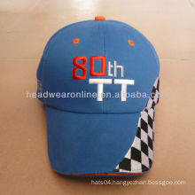 2016 personal design cotton embroidery promotional racing cap