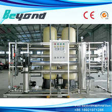 Chinese Top Water Treatment UV Systems