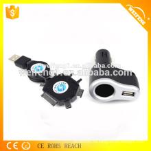 Cargador de batería de coche USB WF-122