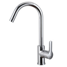 Single Handle High Arc Spray Head Kitchen Faucets