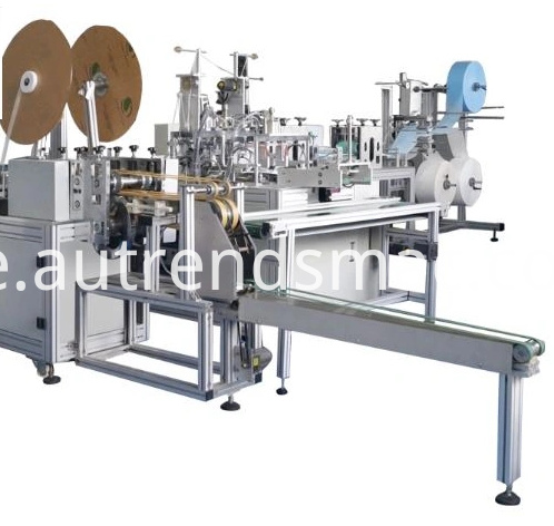 Good Mask Laminating Machine