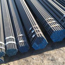 China Lieferant Umsatz astm a335 p11 nahtlose Stahlrohr