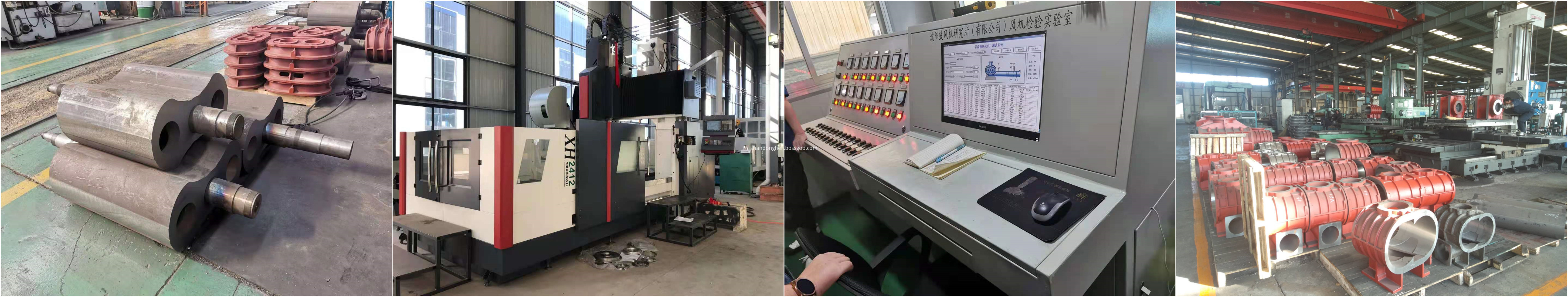 Roots Blower CNC Processing Device