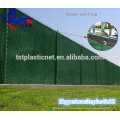 PRIVACY SCREEN 14FTX5FT WINDSCREEN COVER FOR FENCE,SINGLE GATE GREEN COLOR