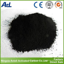 Poudre à base de bois Poudre de charbon actif à base de bois pour l'industrie sucrière