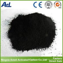 Специальный активированный уголь для напитков