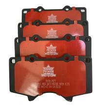 costs of 2000 break pad model D340-7234 brake includes packaging