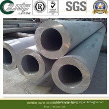 ASTM 304 310 316 316L Stainless Steel Section Tube