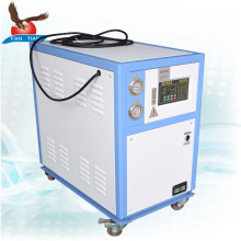 High+Quality+water+cooler+3HP+Industrial+Chiller