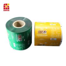 Soft Hardness Plastic Packaging Shrink Roll Film