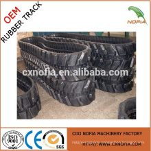 Snow Removal / snow sweeper / snow blower rubber track
