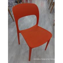 Stackable Plastic Chair Wholesale