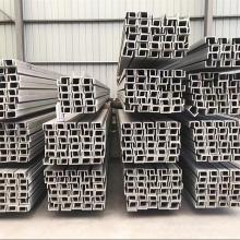 Stainless steel channels 316l stainless steel u channel
