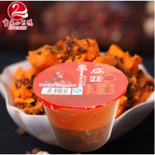 Bahan dasar hot pot rahasia 800g