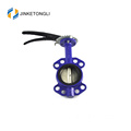 "JKTLWD005 tipe wafer stainless steel 5 ""butterfly valve"